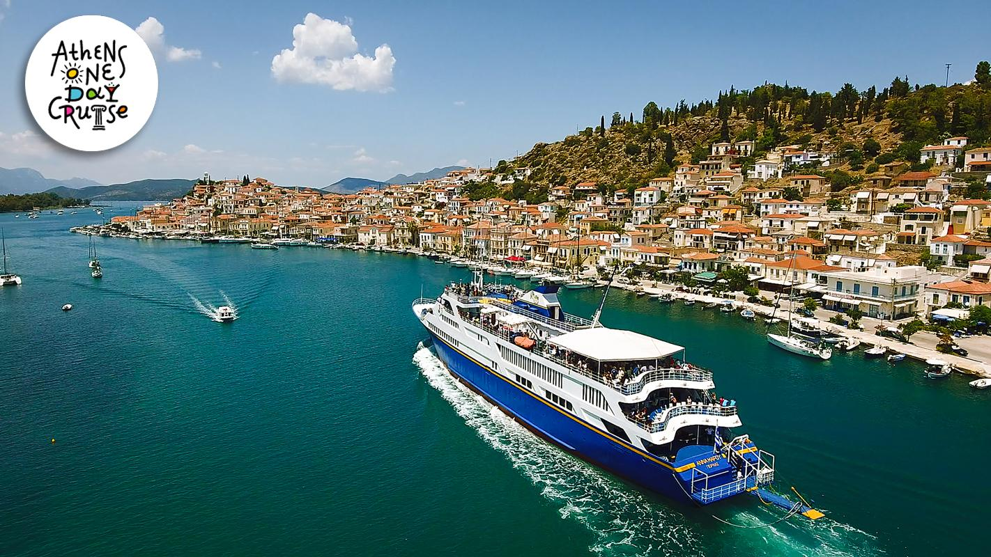 Destinations close to Athens | One Day Cruise